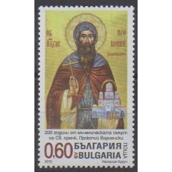 Bulgaria - 2010 - Nb 4256 - Religion