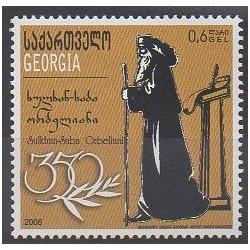 Georgia - 2009 - Nb 459 - Religion