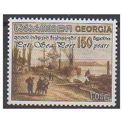 Georgia - 2009 - Nb 458 - Sights