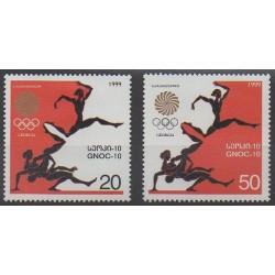 Géorgie - 1999 - No 246/247 - Jeux Olympiques d'été
