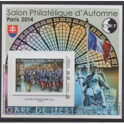 France - Feuillets CNEP - 2014 - No CNEP 67 - Histoire