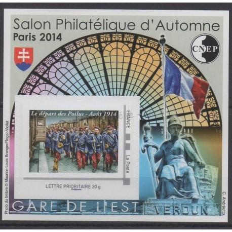 France - Feuillets CNEP - 2014 - No CNEP 67 - Histoire