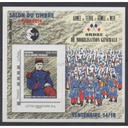 France - Feuillets CNEP - 2014 - No CNEP 66 - Histoire
