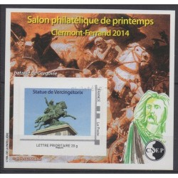 France - Feuillets CNEP - 2014 - No CNEP 65 - Monuments