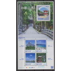 Japon - 2015 - No 7204/7208 - Sites
