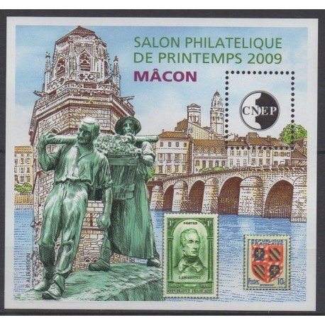France - CNEP Sheets - 2009 - Nb CNEP 53 - Monuments - Stamps on stamps