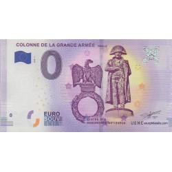 Billet souvenir - Colonne de la Grande Armée - 2018-1