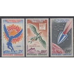 Gabon - 1970 - Nb PA 94/PA 96 - Space