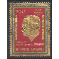 Gabon - 1970 - No PA 103 - Célébrités