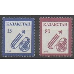 Kazakhstan - 1994 - No 59/60