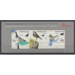 Pays-Bas - 1993 - No BF 41 - Oiseaux