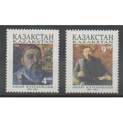 Kazakhstan - 1995 - No 48/49 - Littérature