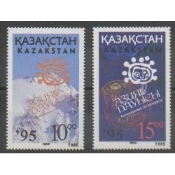 Kazakhstan - 1995 - Nb 89A/89B - Music