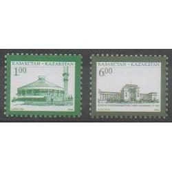 Kazakhstan - 1996 - No 104/105 - Monuments