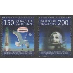 Kazakhstan - 2013 - No 689/690 - Espace