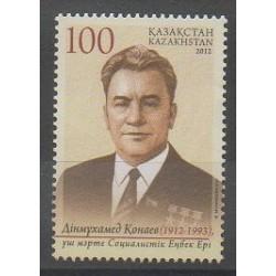 Kazakhstan - 2012 - No 635 - Célébrités