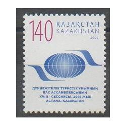 Kazakhstan - 2009 - Nb 561 - Tourism