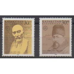 Kazakhstan - 1998 - No 175/176 - Musique - Littérature