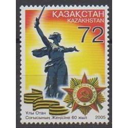 Kazakhstan - 2005 - Nb 428 - Second World War