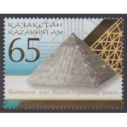 Kazakhstan - 2005 - Nb 429 - Architecture