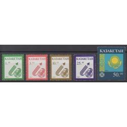 Kazakhstan - 1993 - Nb 7/11