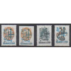 Kazakhstan - 1992 - Nb 6B/6E - Space