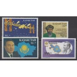 Kazakhstan - 1993 - Nb 16/19
