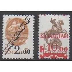 Kazakhstan - 1993 - No 13/14