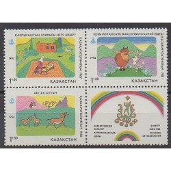 Kazakhstan - 1994 - Nb 41/43 - Children's drawings