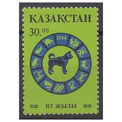 Kazakhstan - 1994 - Nb 45 - Horoscope