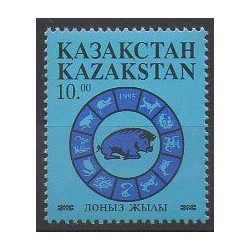 Kazakhstan - 1995 - Nb 47 - Horoscope