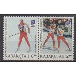 Kazakhstan - 1994 - No 30/31 - Jeux olympiques d'hiver