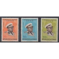 Congo belge - République - 1961 - No 442/444 - Histoire