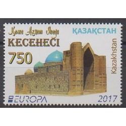 Kazakhstan - 2017 - No 797 - Châteaux - Europa