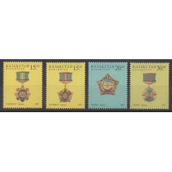 Kazakhstan - 1997 - No 148/151 - Monnaies, billets ou médailles