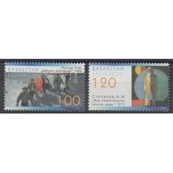 Kazakhstan - 2006 - No 452/453 - Espace - Peinture