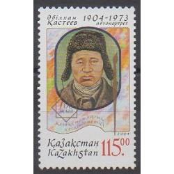 Kazakhstan - 2004 - No 387 - Peinture