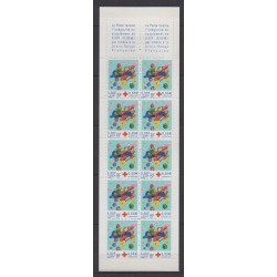 France - Carnets - 2000 - No C2049 - Santé ou Croix-Rouge