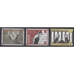 Palestine - 2014 - No 282/284 - Droits de l'Homme