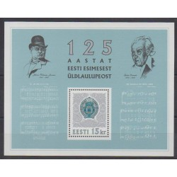 Estonie - 1994 - No BF7 - Musique