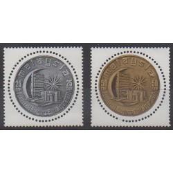 Malaysia - 1971 - Nb 82/83