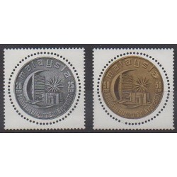 Malaysia - 1971 - No 82/83