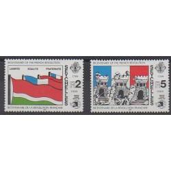 Seychelles - 1989 - No 699/700 - Révolution Française