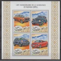 Djibouti - 2017 - Nb 1632/1635 - Cars