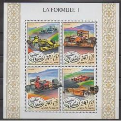 Djibouti - 2017 - Nb 1608/1611 - Cars