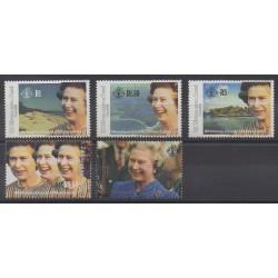 Seychelles Zil Eloigne Sesel - 1992 - No 211/215 - Royauté - Principauté