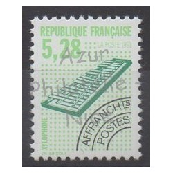 France - Precancels - 1992 - Nb P221A - Music