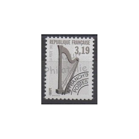 France - Préoblitérés - 1992 - No P220A - Musique