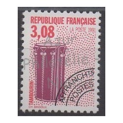 France - Precancels - 1992 - Nb P218A - Music