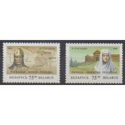 Biélorussie - 1993 - No 39/40 - Histoire